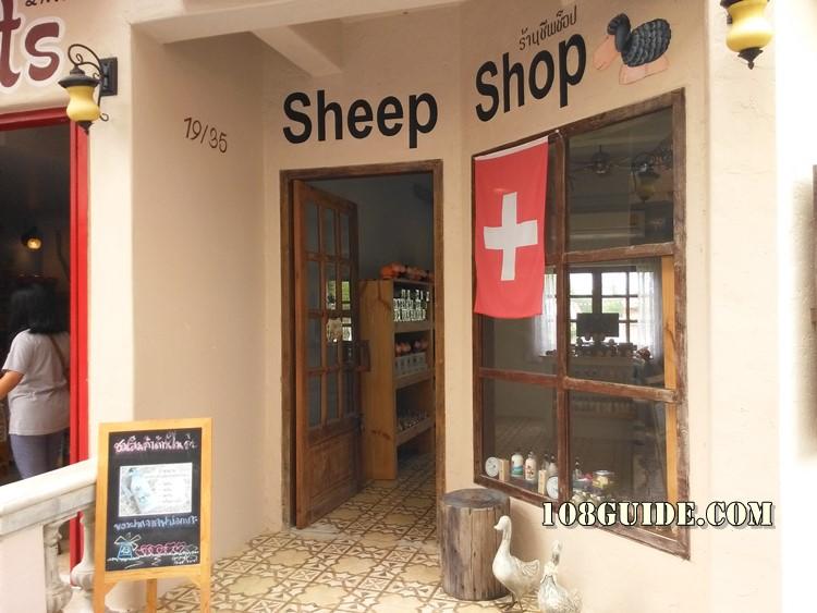 Swiss sheep farm Pattaya