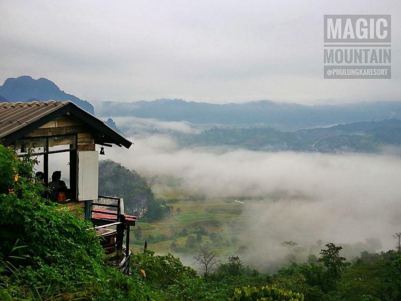 magic mountain ภูลังกา