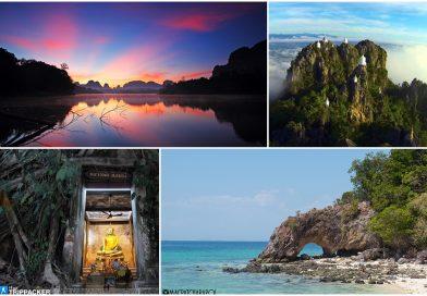 10 ที่เที่ยวอันซีนไทยแลนด์ ( Unseen Thailand ) ที่ควรเดินทางไปสัมผัสอย่างยิ่ง