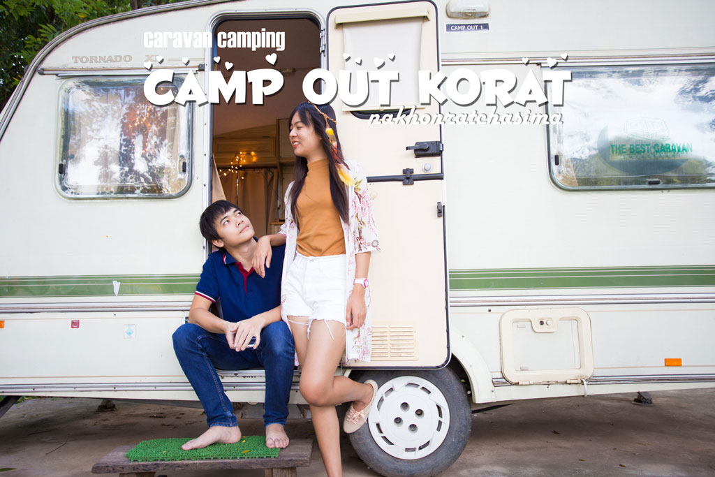 Camp out korat ที่พักสไตล์บ้านรถ บรรยากาศแนวแคมป์ปิ้ง กับวันหยุดแบบชิวๆ