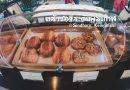 ครัวซองที่โพรงสวยระดับพระกาฬ | โรงแรมสินธร เคมปินสกี้ | Sindhorn Kempinski